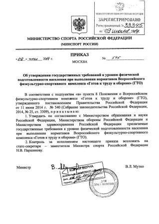 Марта 2015 года n 42ФЗ О внесении изменений в часть первую.